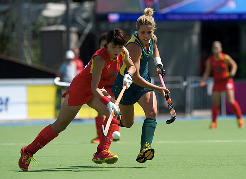 China versus Australia - Pool D